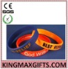 Silicone bracelets with print customer logo