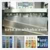 Automatic plastic pouch filling and sealing paking machine for liquid soap