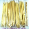 "New 8"" Double Pointed 5 X 15 Sizes Bamboo Knitting Needles"
