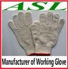 Nature White Cotton Working Glove