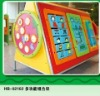 beautiful educational toy ,kindergarten equipment (HB-02102)