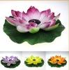 Solar lotus lamp