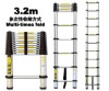2.6m Meter Telescopic Aluminum Ladders with EN131 Approval