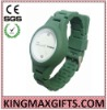 Sports silicone watch 2012 silicon watch