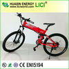 "21 speed 36v 250w li-ion battery 26"" ebike kit"