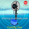 water mist fan natural wind (WFS-750)