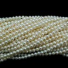 Upearl 7-8 mm AAA freshwater pearl strand made to many fashion pearl jewelry