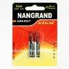 AAA Alkaline LR03 dry Battery