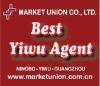 Best yiwu market agent yiwu agent