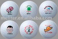 2PC golf ball