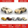2012 years most popular micro sd card usb portable speaker with the car mode