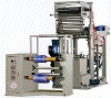 JM-PVC shrink film blowing machine