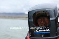 2-stroke Outboard motor - SAIL manufacturer