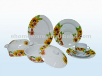 7pcs sunflower melamine tableware