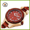 Style Restoring Ancient Ways Natural Woodiness Sanders Watch