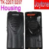 Wireless handheld interphone housing