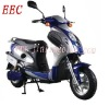 JLDM-07, 2000W EEC electric scooter