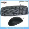 Stock Brazil Wholesale Multimedia Keyboard Mouse Combination