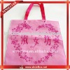 the pink non woven shopping bags at competitive factory price