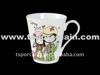 lovely cartoon design bone china mug