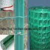 pvc coated wave fence mesh supplier