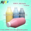 OEM Quality toner for SHARP mx 3101n toner cartridge MX31 KMCY 1kg/pc 4pcs/set