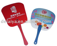 the newest reliable quality pp hand fan