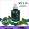 2012 NEW MELIS Ecological Hair Repair and Styling Cream