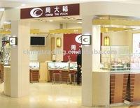 Jewelry Shop Display Cabinet Showcase Design