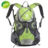 wholesale newest sports backpakc bags 25-30L