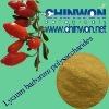 Lycium barbarum polysaccharides