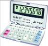 12 digits foldable electronic calculator DT-203A