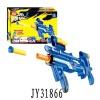 New style EVA soft gun air soft toy gun