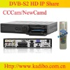 Excellent original set top box digital DVB-S2 satellite HD MPEG4 dongle receiver