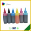 Inkjet ink for epson Stylus Photo R270/R390/RX590/R290/1390/RX610