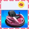 new bumper car for 1 person