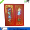 LED wall art for chinese new year