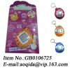 electronic pet game keychain electronic pet machine