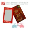 Chip Rewritable Visual Card