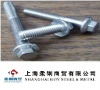 Hastelloy Inconel 601 Bolts