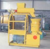 SH Series pellets machine for sale