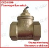 OKD-HS40 Piston-type flow switch 11/4'' -paypal accept