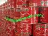 Tomato Paste 2.2KG