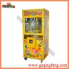 Coin operated game crane machine - taiwan or common pc board (WA-QF020)