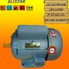 JY Series Capacitor Start Asynchronous AC Motor