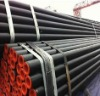 Black Tube,API 5L,ERW Pipe