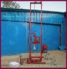 Portable and Economical Drilling Machine! HF150E Full Automatic Water Well Drilling Machine