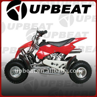 50cc 2 stroke pull start atv