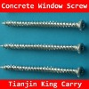 Zinc Plated T30 Torx Concrete Window Screw from China Supplier(100pcs/box)