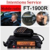 High professional 55w Yeasu car radio (FT-1900R)